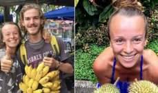 ثنائي لا يأكلان سوى الفاكهة منذ 3 سنوات... والسبب منطقي!