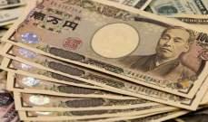 ارتفاع حصة الين الياباني من احتياطيات النقد العالمية إلى 4.98%
