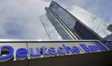 """محللون في """"دوتشيه بنك"""" يتوقعون خفض أسعار الفائدة في جميع أنحاء العالم"""