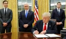 ترامب والعقوبات على النفط الإيراني