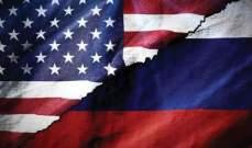 تقرير: تعرض سفارات أميركية حول العالم لهجمات سيبرانية من قراصنة روس