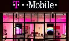 """اختراق """"T-Mobile"""" يكشف المعلومات الشخصية لـ2.3 مليون عميل"""