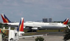 الخطوط الجوية الفلبينية تتقدم بطلب لإشهار إفلاسها