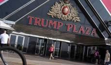 مزاد قد يمنحك فرصة لتفجير كازينو ترامب السابق في أتلانتيك سيتي!