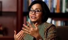 إندونيسيا: إنشاء صندوق ثروة سيادي برأسمال 5 مليارات دولار
