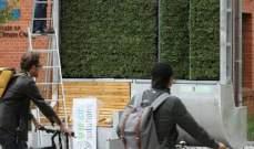 إطلاق نظام جديد يكافح التلوث وينظف الهواء في لندن