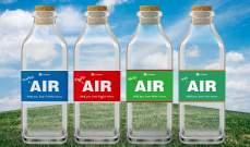 هواء للبيع معبأ في زجاجات...!