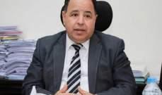 معيط: استثمارات الأجانب في أدوات الدين المصرية بلغ 20 مليار دولار حتى نهاية آب