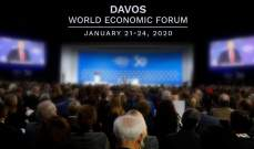 """مؤتمر """"دافوس"""" يعلن تدشين مجلس لحوكمة العملات الرقمية"""