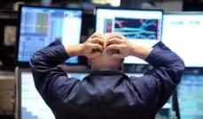 منذ بداية العام.. خسائر مستثمري سوق الأسهم الأميركية تتجاوز 70 مليار دولار