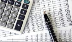 كيف يتم تسجيل الشركات التجارية؟