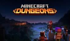 """لعبة """"Minecraft Dungeons"""" ستصل إلى """"Xbox One"""" فينيسان 2020"""
