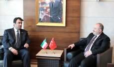 وزير تركي: نرغب في تعزيز الاستثمارات المتبادلة مع الكويت في مجال الصناعة والتكنولوجيا