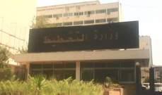 """وزارة التخطيط المصرية توقع مذكرة تفاهم مع """"فيزا"""""""