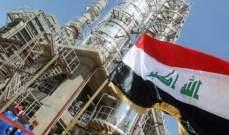 العراق يحقق ايرادات من النفط بلغت 6.233 مليار دولار في الشهر الماضي