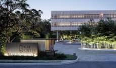 """""""Kai Suites"""" فندق سنغافوري مخصصللأمهات حديثات الولادة"""