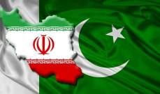 إيران تستهدف تبادلاً تجارياً بـ5 مليارات دولار مع باكستان