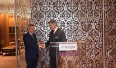 """""""جيه بي مورغان"""" يكرم سلامه بمناسبة مرور 25 عاماً على توليه حاكمية """"مصرف لبنان"""""""