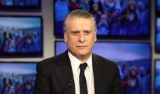 تونس: المحكمة ترفض الافراج مرشح الرئاسة المتهم بغسل أموال والتهرب الضريبي