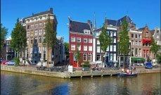 مكتب الإحصاءات الهولندي: أسعار المنازل تسجل أكبر صعود شهري منذ 2001