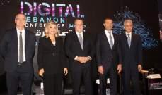 """أفيوني خلال مؤتمر """"الإقتصاد الرقمي"""": التحوّل الرقمي هو الحلقة الأبرز لكسر الركود الاقتصادي"""