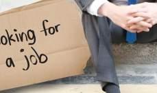 معدل البطالة في منطقة اليورو يرتفع لخامس شهر على التوالي