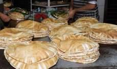 وزير الاقتصاد يحدد سعر ربطة الخبز 930 غرام بـ 2500 ليرة