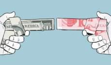 """""""أبل"""" متخوفة من الحرب التجارية بين الولايات المتحدة والصين"""