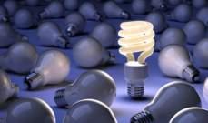 """100 عملية بحث من """"غوغل"""" تستهلك كمية الطاقة اللازمة لتشغيل مصباح لمدة 30 دقيقة!"""