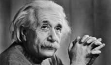 الفيزيائيألبرت أينشتاينيحسن معدلات الذكاء من خلالالواقع الافتراضي