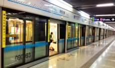 """""""مترو شنغهاي"""" يطلق نظامًا للدفع عبر مسح رموز الاستجابة السريعة باستخدام الجوالات"""