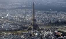 """بيع جزء من سلالم """"برج إيفل"""" بسعر 169 ألف يورو في مزاد"""