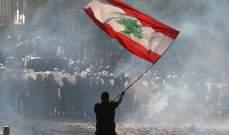 """توقّعات متشائمة من """"البنك الدولي"""".. لبنان سيعاني من ركود شاق وطويل"""