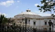 """مجلس النواب المصري يعتمد اتفاق تمويل برنامج """"الاستجابة لتحديات الهجرة"""""""