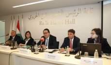 شقير: بناء شراكات حقيقية مع بلغاريا ستمكن رجال الأعمال من تحقيق النجاح