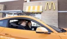 """""""فورد"""" تكشف عن شراكة جديدة مع """"ماكدونالدز"""""""