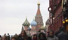 روسيا تستعد لعقوبات قاسية من الاتحاد الأوروبي وتهدد بقطع العلاقات