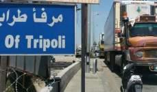 إدارة مرفأ طرابلس هنأت العاملين بعيد العمال