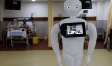 """""""ميترا"""" روبوت يساعد مرضى """"كورونا"""" على التواصل مع ذويهم"""