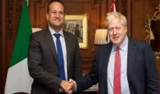 """بريطانيا وإيرلندا يؤكدان إمكانية إتمام صفقة للـ""""بريكست"""""""