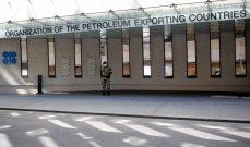 """""""أوبك+"""" تتفق على زيادة إمدادات النفط سريعا بدءاً من آب المقبل"""