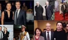 تعرف الى أغنى 10 عائلات في العالم!