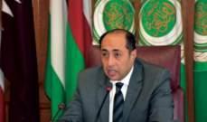 مساعد امين عام الجامعة العربية: جدول أعمال القمة يشمل 27 بندا .. وملف إعادة إعمار سوريا غير مطروح