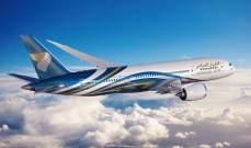 سلطنة عمان تعلن خطة لاستئناف الرحلات الجوية