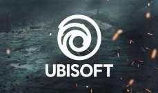 """ربع موظفي """"Ubisoft"""" تعرضوا لسلوكات سيئة في العمل"""
