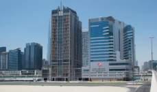 """""""مجموعة فنادق الخليج"""" البحرينيةتفتتح فندق """"غلف كورت بيزنس باي"""" في دبي"""
