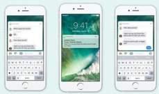 """نظام """"iOS 10"""" يحذرك من الأضرار الناجمة عن المياه..و ب3 خطوات تحمي بطارية هاتفك"""