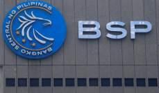 """""""المركزي الفلبيني"""" يوافق على قروض أجنبية جديدة للبلاد بقيمة 5.6 مليار دولار"""
