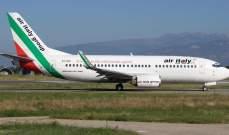 """""""طيران إيطاليا"""" تحقق 164 مليون يورو خسائر في عام 2018"""
