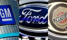 """إغلاق مصانع """"جنرال موتورز"""" و""""فورد"""" و""""فيات كرايسلر"""" في أميركا بسبب """"كورونا"""""""